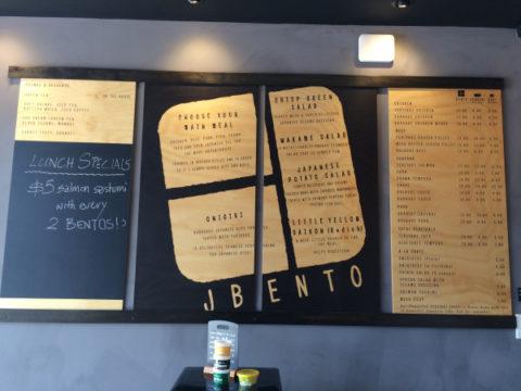 JBento, Mount Pleasant